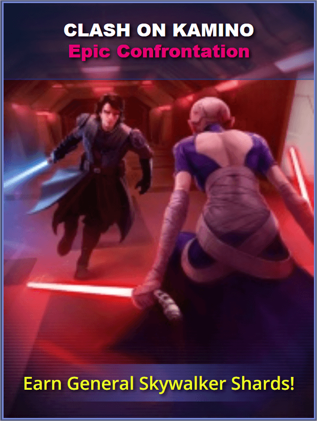 Event-Clash on Kamino.png