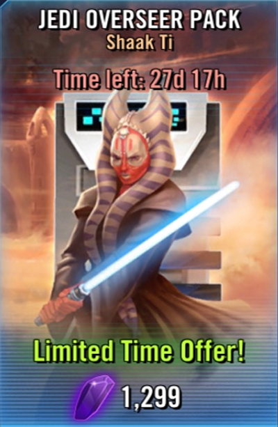 Store-Data Card-Shaak Ti-Marquee Pack.png