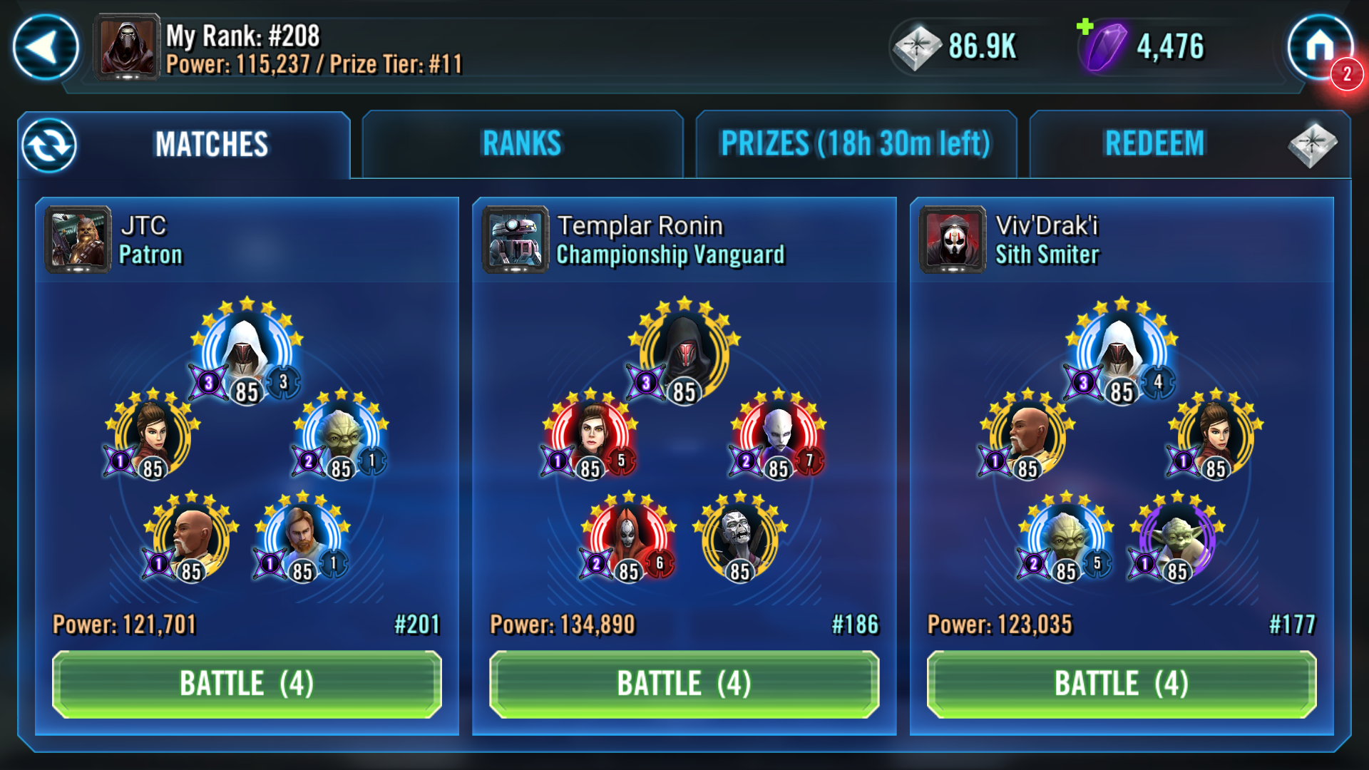 Wiki-Holotable-Squad Arena Matches.png